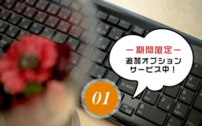 動画編集サービス