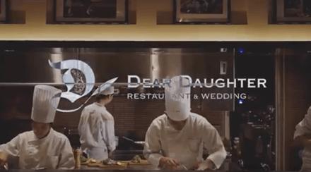 "DEAR DAUGHTER ①"" width="
